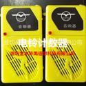 金水华禹HY-1型流速仪音响器听音计数器