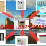 射频卡机井控制器多少钱一台