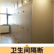 北京 卫生间隔断图片