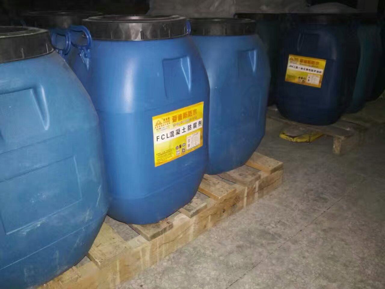 FYT-2聚合物桥面防水涂料厂家