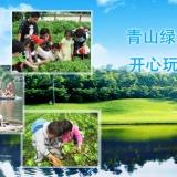周末自驾游深圳好玩的地方 周末自驾游