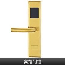 厂家热销不锈钢智能刷卡锁电子感应锁酒店锁宾馆门锁品质保障批发