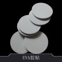 EVA胶贴 泡棉胶 超强粘力双面胶 防静电防震EVA胶垫 3M环保 厂家直销