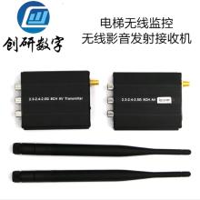 无线图传设备无线电梯监控2.4g3W无线收发模块TX-3W无线影音发射接收机批发