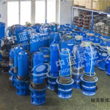 不阻塞潜水轴流泵厂家现货供应