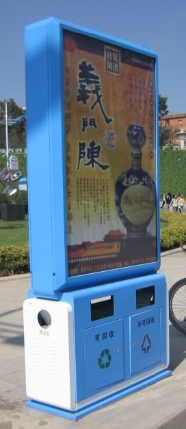 河南广告垃圾制作厂家_rzl-6_街道广告垃圾箱_仿古广告垃圾箱_户外太阳能广告垃圾箱