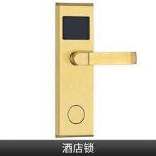 广东酒店锁感应锁酒店门锁智能门锁酒店门锁一卡通感应锁宾馆锁磁卡锁批发