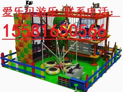 【淘气堡】 【儿童游乐设备】湖南爱乐贝游乐设备 长沙爱乐贝 长沙爱乐贝1