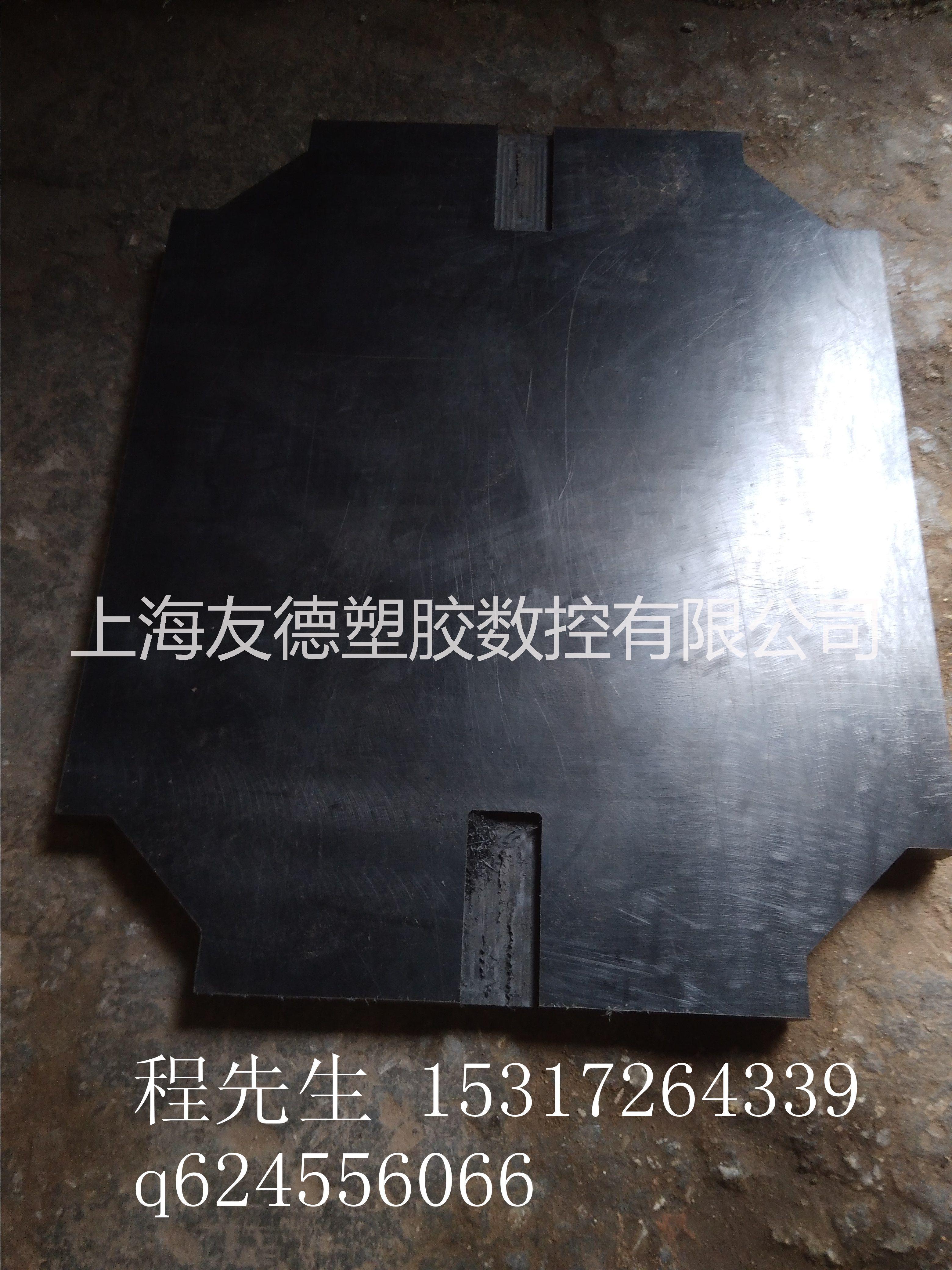上海尼龙板雕刻定制厂@上海尼龙板报价@上海嘉定尼龙板加工