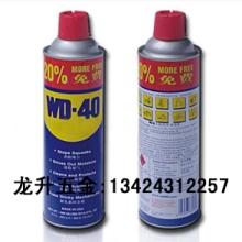 厂家批发线切割耗材三菱除锈剂LS28除锈油