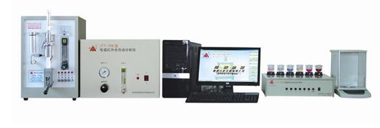 南京矿石元素分析仪 贵州矿石元素分析仪