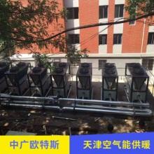 厂家直销天津空气能供暖中央热水系统空气能热水系统品质保障批发