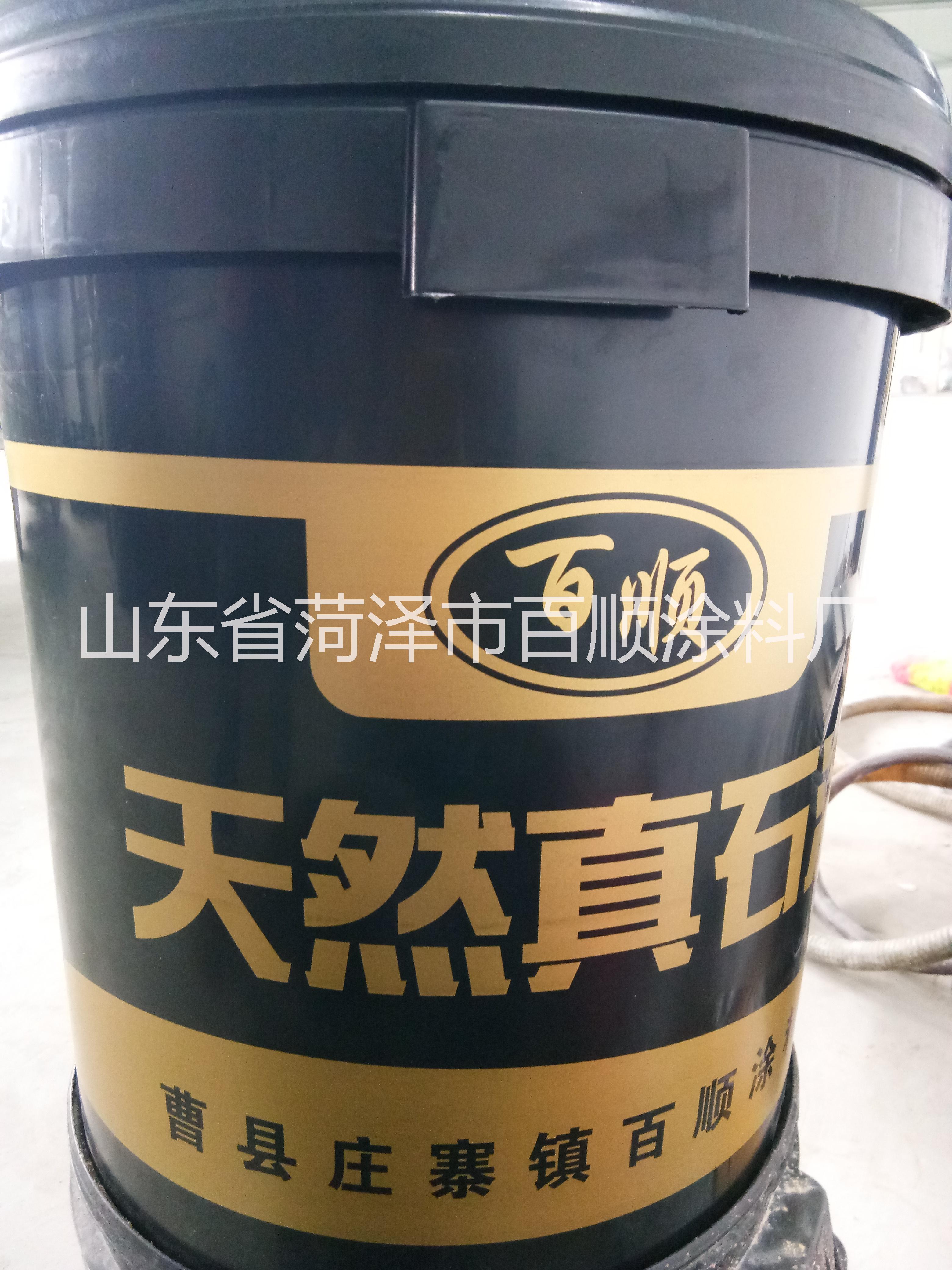 供应菏泽外墙仿石漆价格