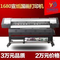 厂家直销国画宣纸打印机可上门安装