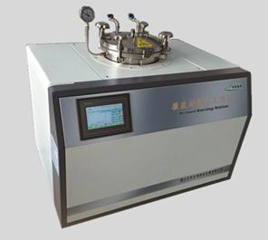 唐山微波高温井式烧结炉 科研试验用 节能环保 一机多能