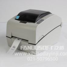 BX403专业服装水洗标打印机轻工级水洗唛打印机图片