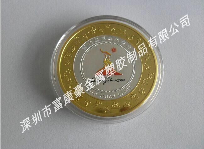 中国抗战纪念章故人纪念币订做深圳厂家定制