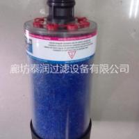 【厂家直销】 齿轮箱硅胶呼吸器DC-4 空滤器干燥