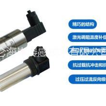北京昆仑海岸压力变送器JYB-KO-HAG现货