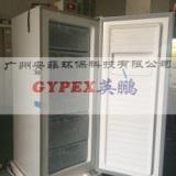 科学院防爆冰箱,北京防爆冰箱