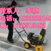 沈阳滚刷式除雪机厂家。轮式推雪铲。小型除雪机批发