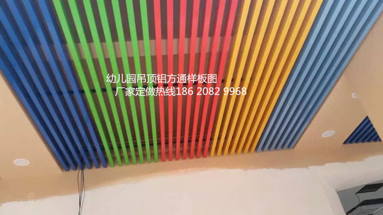 定做铝方通@弧形铝方通厂家直供@铝方通50米起批发价