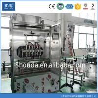 厂家直销首达 SD-JG-08 果酱灌装机 鱼子酱灌装机