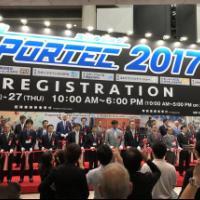 2018日本健身器材展