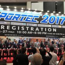 2018日本健身器材展|日本健身用品展批发