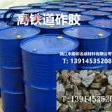 LC-DZ聚氨酯道砟胶,粘接力强、延伸性好、耐酸碱
