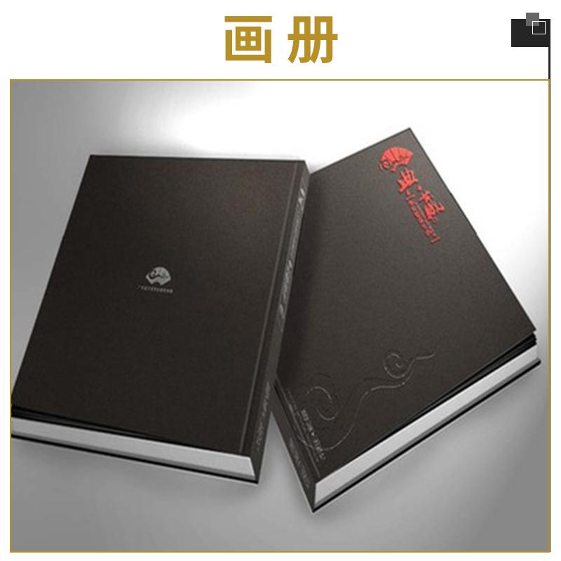 画册宣传册 宣传广告杂志订制印刷 图文印刷 专业的印刷公司