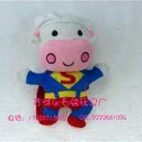 定做毛绒玩具吉祥物变身超人小奶牛