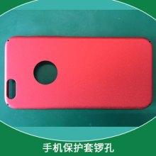 厂家提供 手机保护套锣孔 精雕CNC产品加工 品质保障 价格优惠