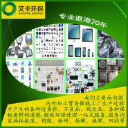 蓝牙芯片退港 香港回收蓝牙芯片图片
