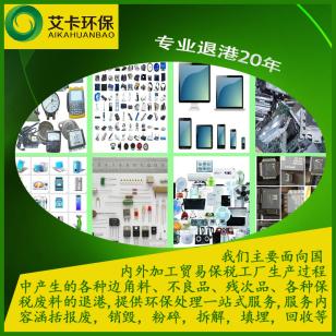 打印机及配件退港 香港回收打印机图片