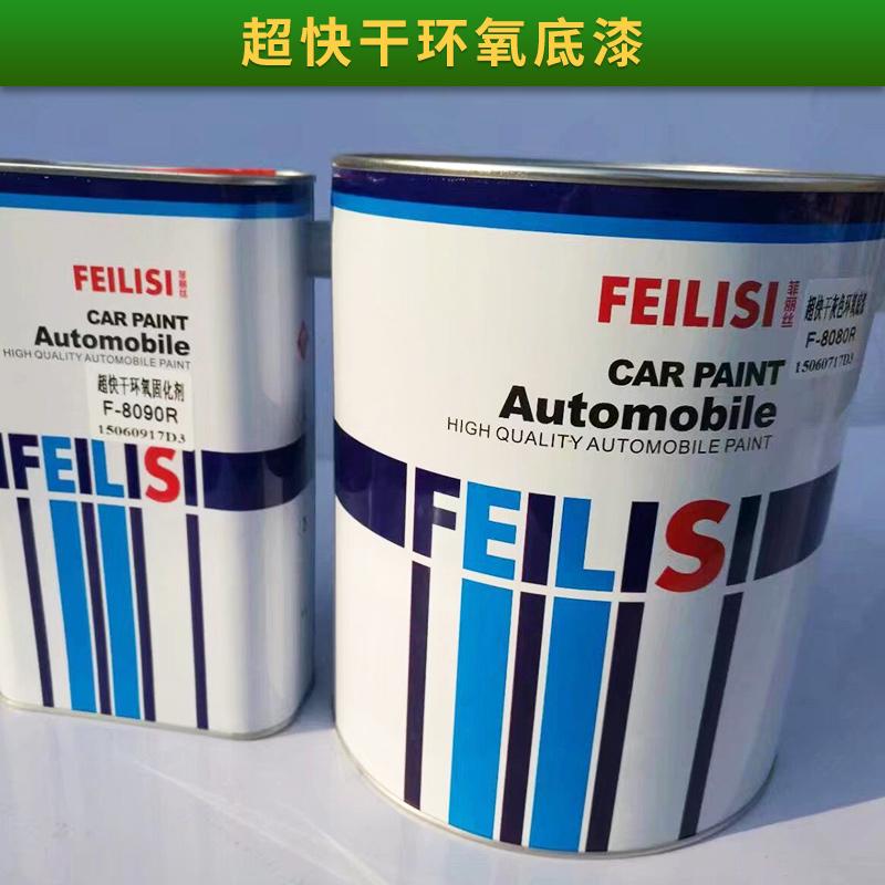 超快干环氧底漆批发改性环氧树脂高强涂料高品质油漆厂家直销