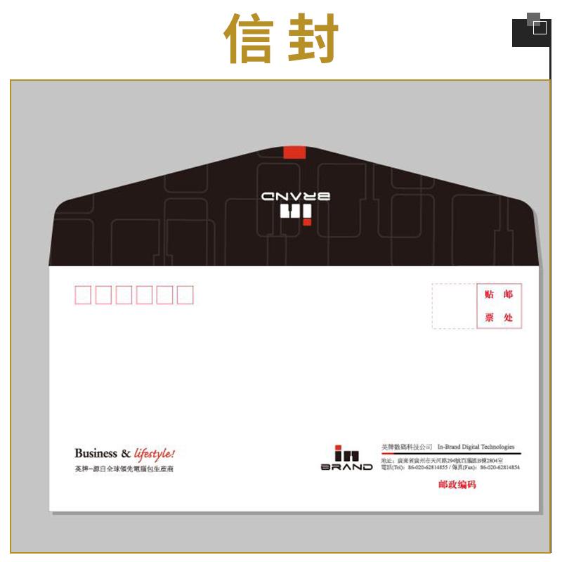 中西式复古信封 企业婚礼邀请函 印之彩印刷专业订制