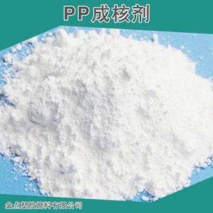 广东 PP成核剂图片