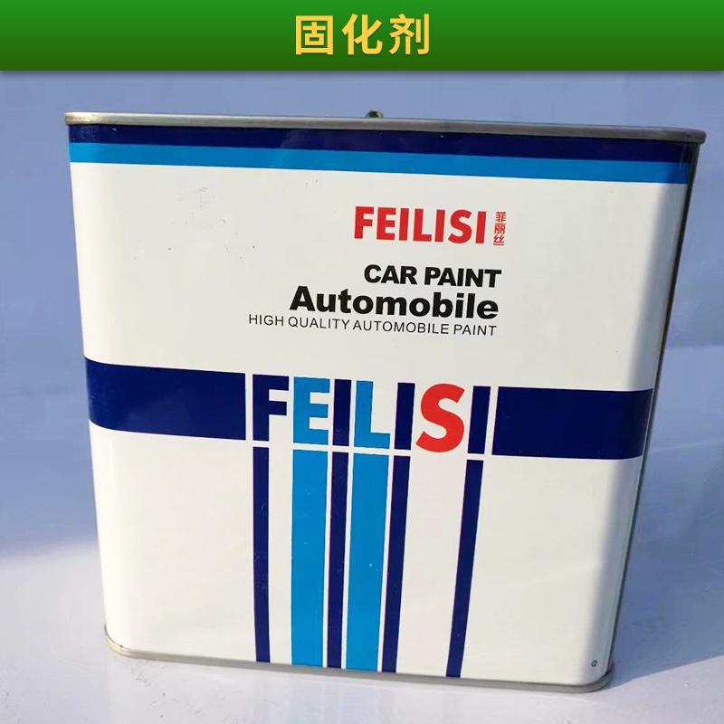 菲丽丝AK-200M高浓慢干固化剂汽车油漆涂料助剂辅料加速固化剂