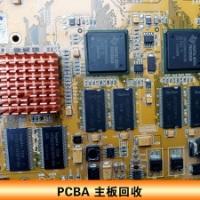 电子元件回收,PCB主板回收