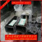 304不锈钢矩形管30*15*0.7-2.0实厚精光面规格厚度齐全厂家直销欢迎咨询