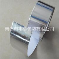 青岛铝箔胶带生产厂家;胶带联系电话;胶带公司