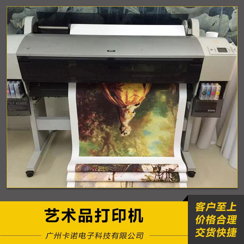 艺术品打印机 木板装饰画 艺术品3D喷绘机 精工UV打印机 厂家直销