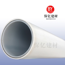 保亿北京通州PSP钢塑复合压力管批发