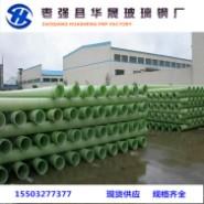 陕西厂家直销玻璃钢管道 玻璃钢管图片