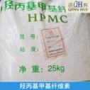 羟丙基甲基纤维素图片