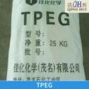 TPEG图片