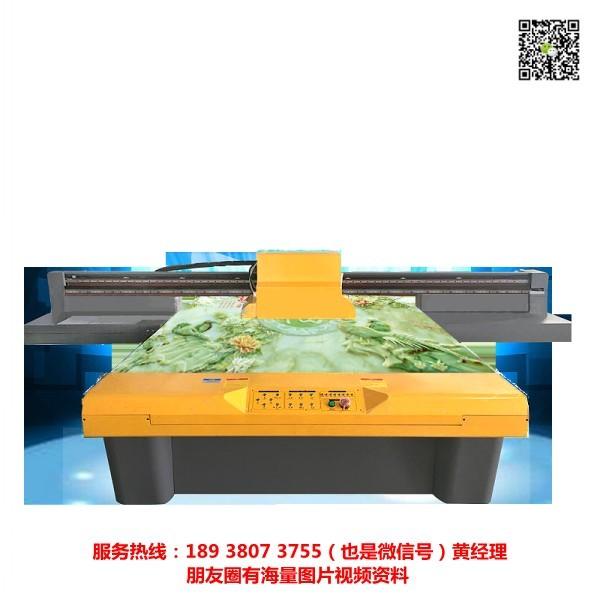 竹木纤维板打印机应用领域