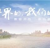 信托投资公司高品质,别再犹豫新华信托产品就选我供应 安全透明的上海信托公司