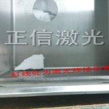 供应东莞不锈钢水槽激光焊机设备